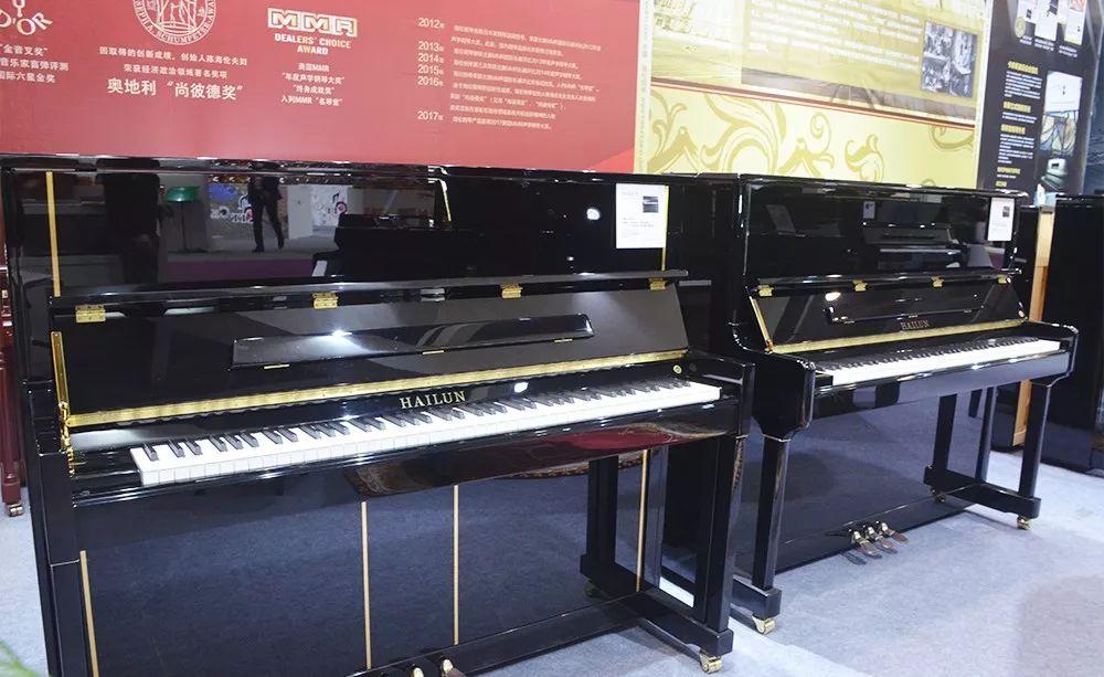 Better music piano