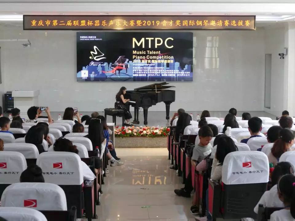2019 Music Talent Awards International Piano Invitational Divisional
